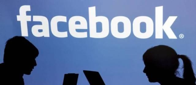 facebook-vie-privee-erreur-donnees-personnelles-310766-jpg_192270